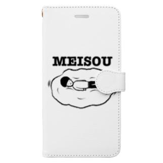 MEISOU Book-style smartphone case