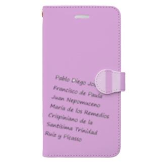 長大語#1 Book-style smartphone case