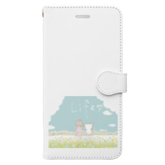 ひとりぼっちのかみさま。〜LIFE〜 Book-style smartphone case