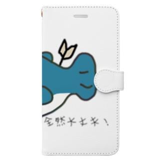 ふぐマジシャン、羊羹を食って全然大丈夫アピール! Book-style smartphone case
