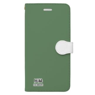 和色コレクションVer-2:灰緑(はいみどり) Book-style smartphone case