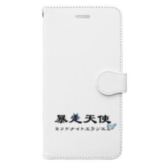 ネネ / __ne54の暴走天使 Book-style smartphone case