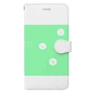 商売繁盛 Book-style smartphone case