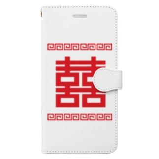 双喜紋(喜喜)幸福のシンボル【赤】 Book-style smartphone case