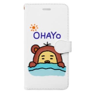 おはよ〜 Book-style smartphone case