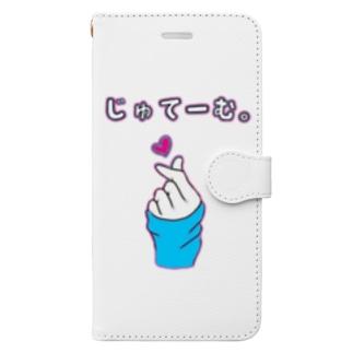 じゅてーむ。 Book-style smartphone case