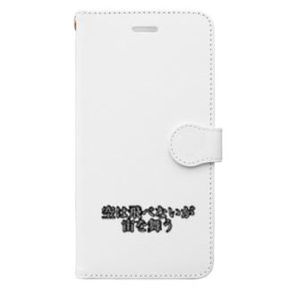 手帳 Book-style smartphone case