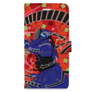 Life with Kendo (motion graphic) Book-style smartphone case