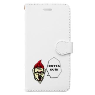 BOTTAKURI Book-style smartphone case