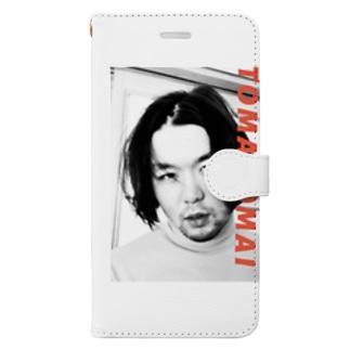 mtB Book-style smartphone case