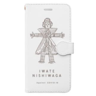 西和賀の厄払い人形 Book-style smartphone case