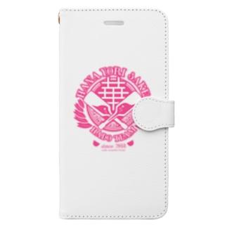華酒白地ロゴ Book-style smartphone case