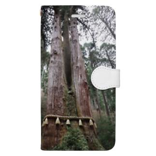 ☆幸運の写真☆ Book-Style Smartphone Case