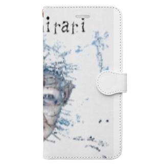 Nil admirari Book-style smartphone case