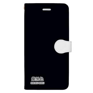 和色コレクションVer-2:紫黒色(しこくしょく) Book-style smartphone case