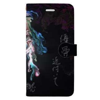 異形コレクション20210202 Book-style smartphone case
