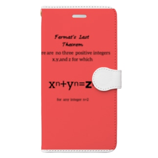 フェルマーの最終定理 Book-style smartphone case