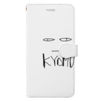 虚無ちゃん Book-style smartphone case