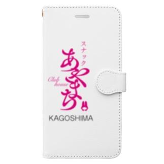 あやまちスマホケース【縦ロゴ】 Book-style smartphone case