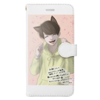 りん、らん、れん、あん、えまりのiPhoneケースの桜サクマ Book-Style Smartphone Case
