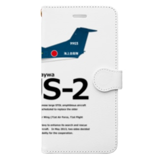 US-2 Book-style smartphone case