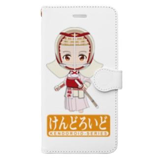 けんどろいど Book-Style Smartphone Case