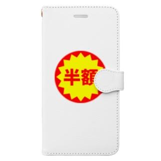 半額シリーズ Book-style smartphone case