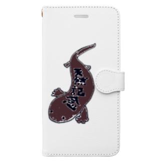 オオサンショウウオ Book-style smartphone case