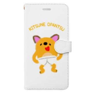 えっへん!おぱんちゅきつね Book-style smartphone case
