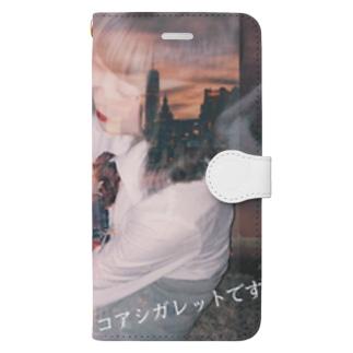 ココアシガレット Book-style smartphone case