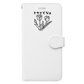 きのどくな Book-style smartphone case
