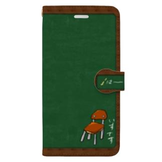 いすです(黒板) Book-style smartphone case