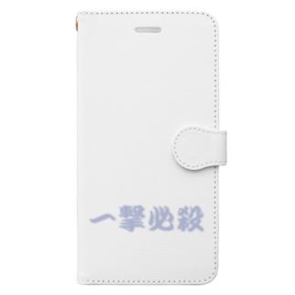 一撃必殺 空手 格闘技 K1 Book-style smartphone case
