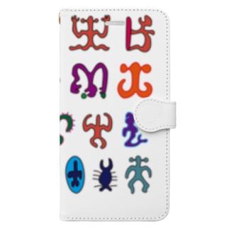 ロンゴロンゴ2(彩色) Book-style smartphone case