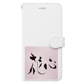 花心 Book-style smartphone case