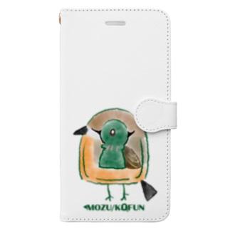 古墳×百舌鳥 Book-style smartphone case