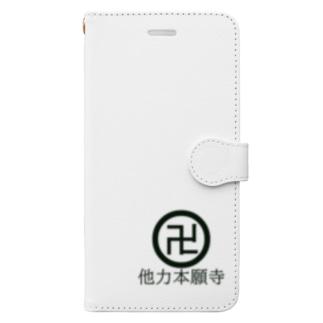 他力本願寺 Book-Style Smartphone Case
