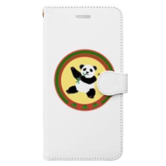 你好! Book-Style Smartphone Case