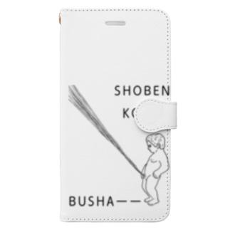 小便小僧 Book-style smartphone case