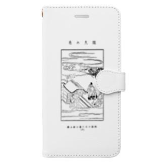 朝㒵 Book-style smartphone case