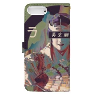 能音楽-能人生(Wabi) Book-style smartphone case