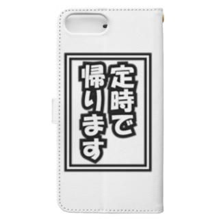 伝われこの想い Book-style smartphone case