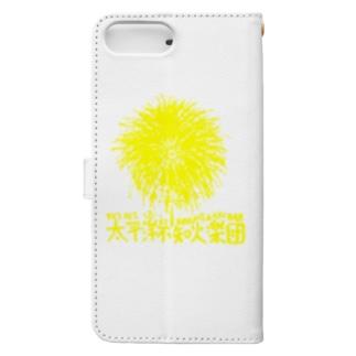 太平洋不知火楽団「不知火花火」🎇 Book-style smartphone case