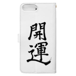 「開運」 Book-style smartphone case