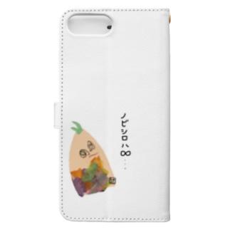 ノビシロくん Book-style smartphone case