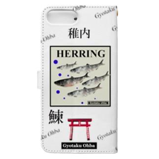 G-HERRING(鰊;鮭;公魚;鮎;SALMON)のニシン!稚内(鰊;HERRING)あらゆる生命たちへ感謝をささげます。※価格は予告なく改定される場合がございます。 Book-style smartphone caseの裏面