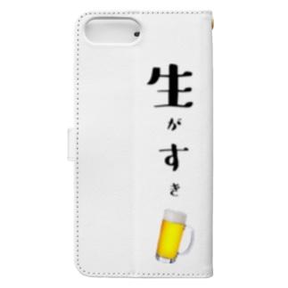 生がすき Book-style smartphone case