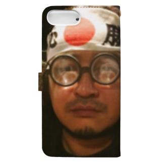 必勝おじさん Book-style smartphone case