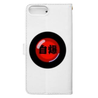 シンプル自爆ボタン Book-style smartphone case