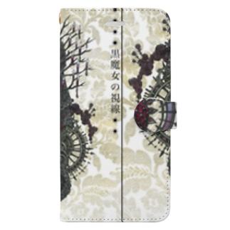 黒魔女の視線 Book-style smartphone case